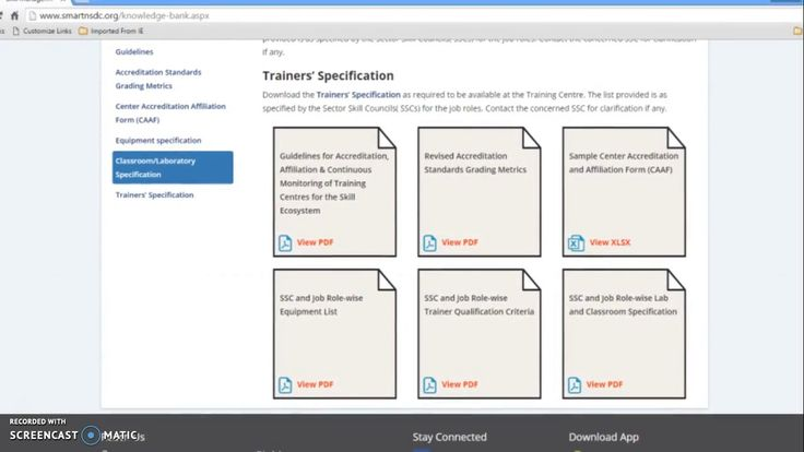 pmkvy caaf form pmkvy Pinterest - software assessment template