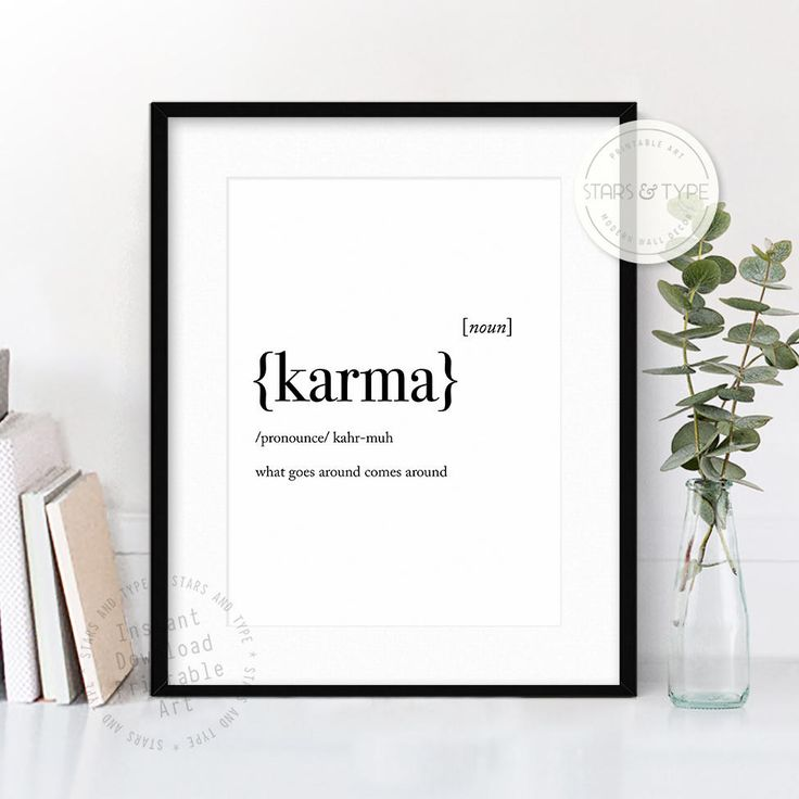 17 best karma quotes on pinterest karma quotes on karma for Minimalist house meaning