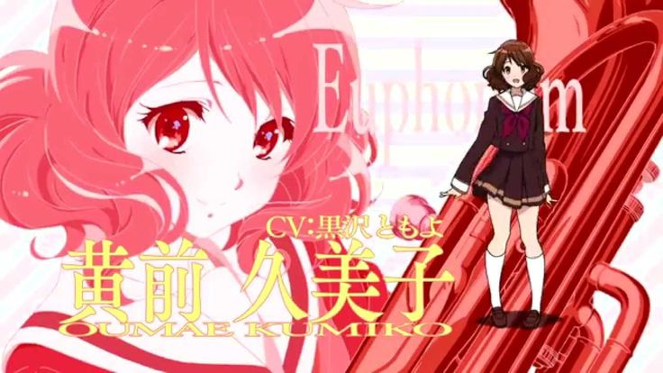 TVアニメ『響け!ユーフォニアム』 PV(ロングver.) Sound! Euphonium