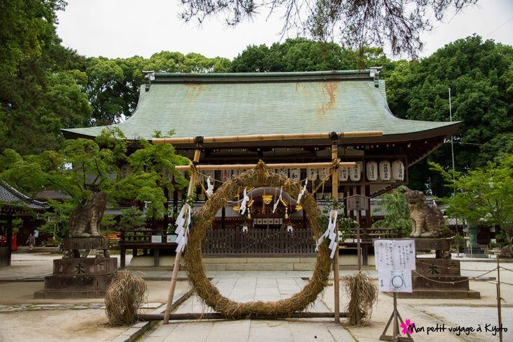 Le sanctuaire Imamiya-jinja fut fondé afin d'apaiser une épidémie qui sévissait dans la ville de Heian en 994, sur la montagne Funaoka. #Kyoto #Imamiyajinja