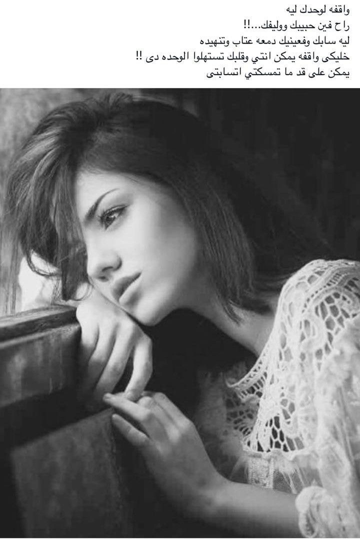 خفايا العقول و القلوب Cute Girl Pic Arabic Quotes Chantal