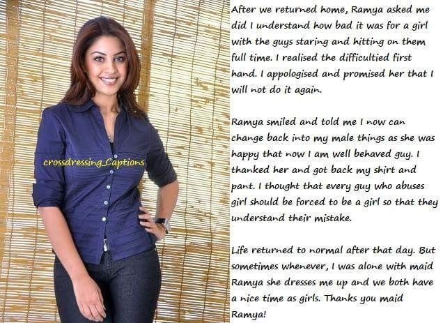 A day with maid ramya -The end