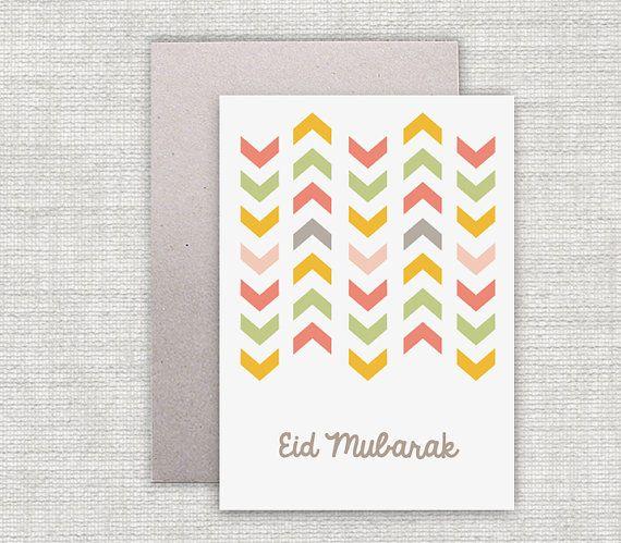 Eid Mubarak Islamic Greeting Card. Comes with a kraft envelope. eco friendly greeting card. islamic card. colours, colourful, modern eid card, eid gift
