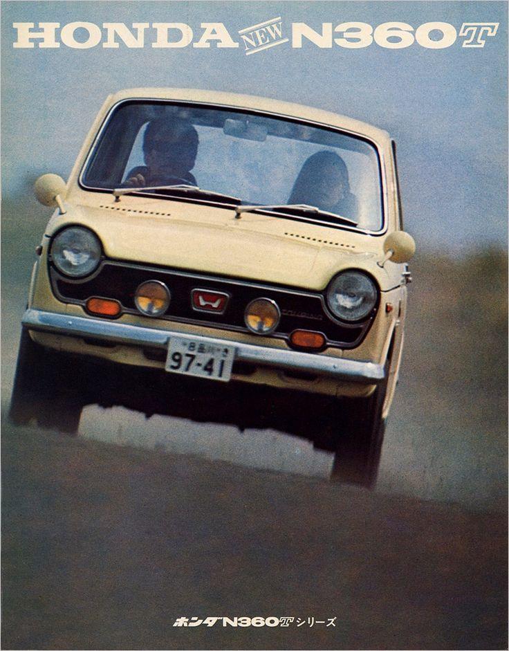 Honda N360 Japan Brochure