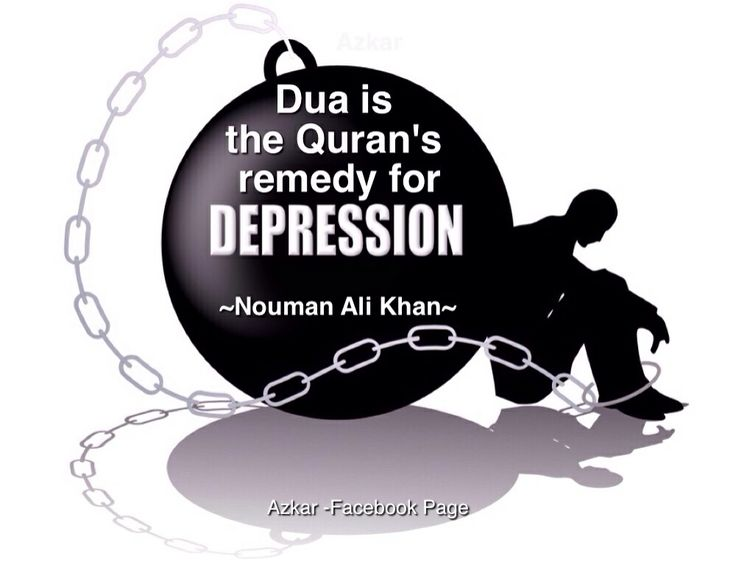 Dua is the Quran's remedy for depression. ~Nouman Ali Khan~  Lecture by Nouman Ali Khan:  http://youtu.be/J1oK-MBVstg