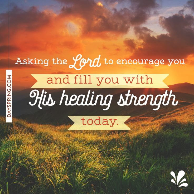 Asking the Lord to encourage you and fill you with His healing strength today. Sending love and hugs. xoxo's
