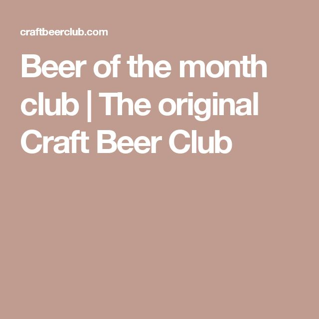 Best 25 beer club ideas on pinterest beer infographic for Best craft beer of the month club