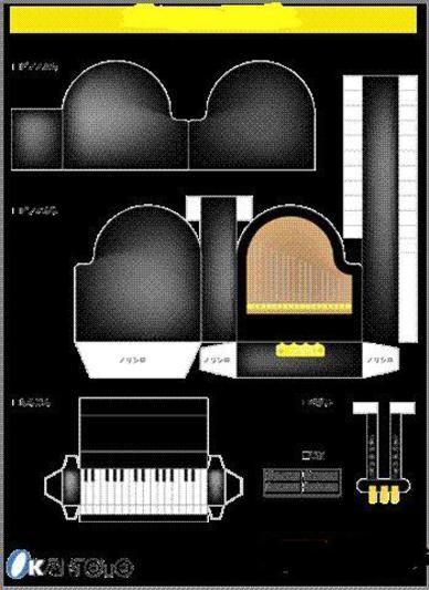 instrumento 005.jpg