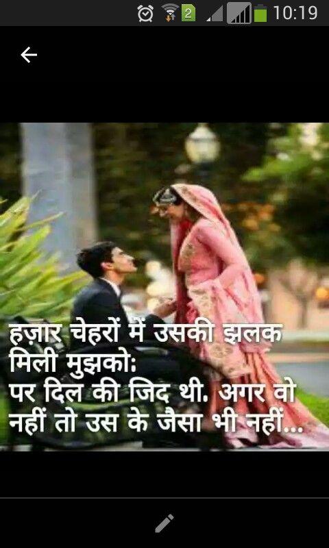Odia Romantic Shayari - Oriya SMS, Oriya Love SMS, Oriya