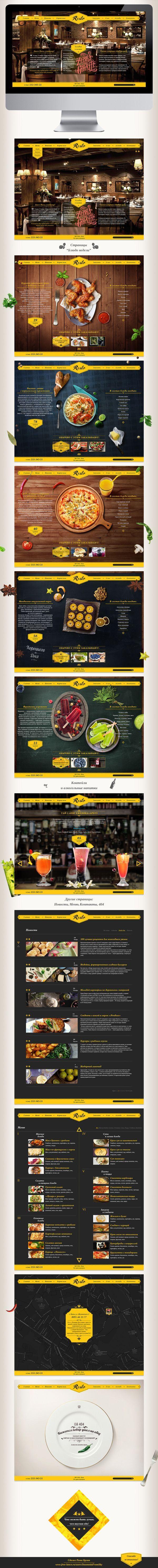 #restaurant ... Prosto Resto by Roma Brann, via Behance