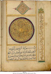 QU'RAN (CHINA) late 16th to early 17th c., 30 vols. (complete) Regional muhaqqaq book script, sura headings in gold on a dark blue ground; opening and closing double-page illumination for each volume with knotwork and arabesque panelling in gold and colors, frontispiece with 2 circles containing geometrical pattern of interlocking triangles and circles with diamonds containing the profession of faith above in Kufic book script, and 2 vertical lines of text in gold thuluth book script.