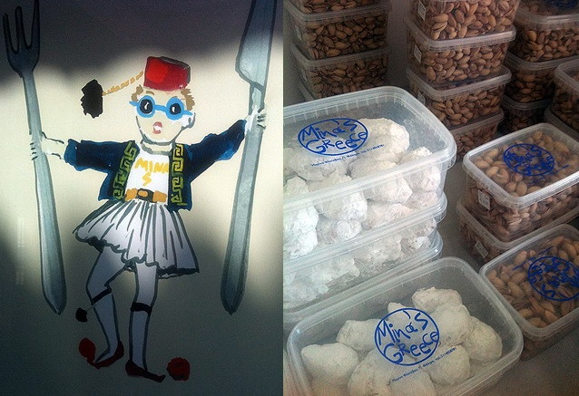 Our traditional macarons  with rose water,  come from Tinos island