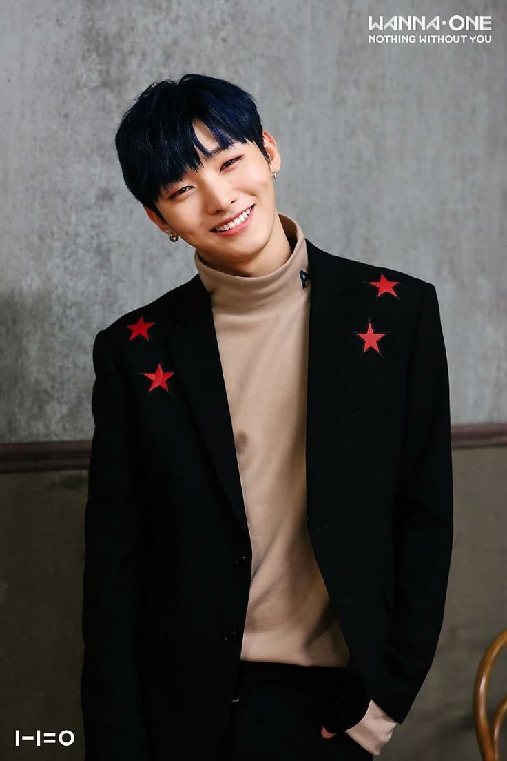 Wanna-One - Yoon Jisung