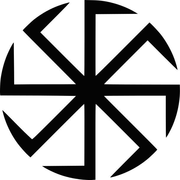 SYMBOLE, KTÓRE SŁOWIANIN ZNAĆ POWINIEN: Poniższy artykuł omawia wyłącznie niektóre znaczenia wymienionych symboli. Wynika to z samej mnogości ich znaczeń, która sprawia, że każdy z tych znaków możn…
