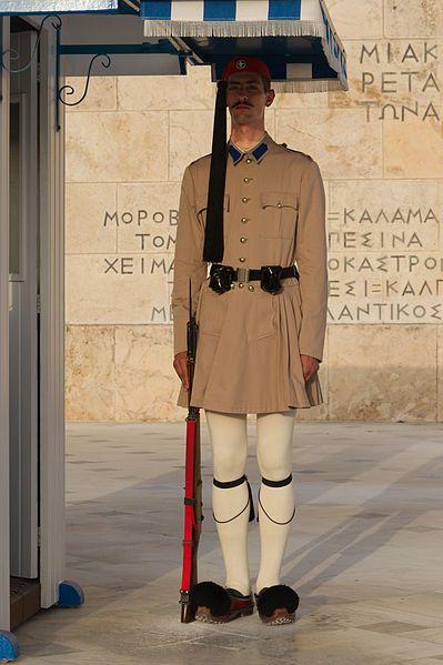 File:Evzone 1 Athens.jpg