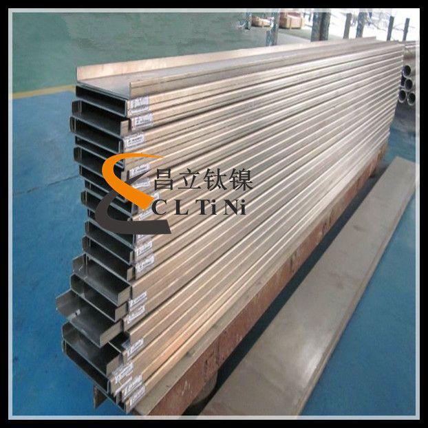 Nickel sheet/plate Skype: coco521187 coco@bjchangli.com.cn