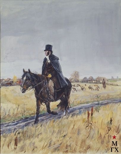 Пластов Аркадий Александрович -Пушкин в Болдине