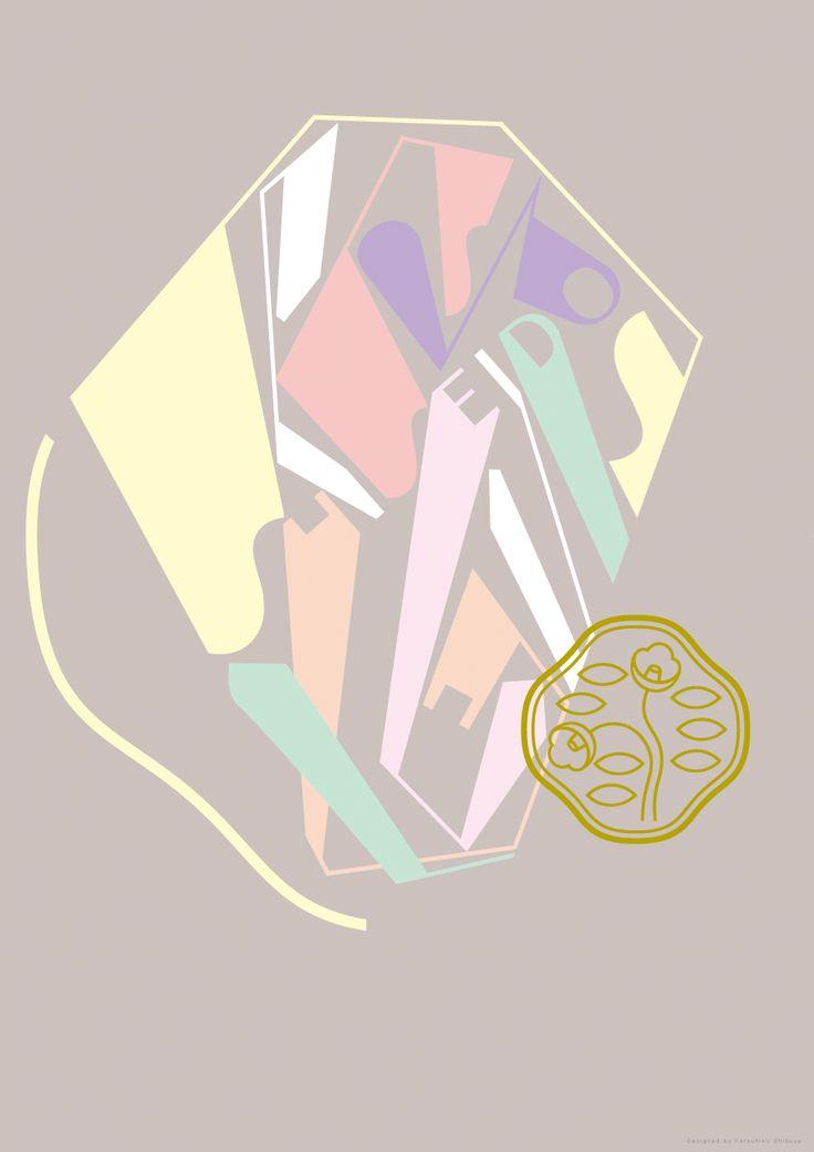SHISEIDO | Katsuhiko Shibuya 澁谷 克彦 | Poster Exhibition 2017.1.5-3.24@Ginza Communication Space : LUMIÈRE Light/Powder/Art Deco 1917→2017→ 「光/白粉/アール・デコ 1917→2017→」  Graphic Design グラフィックデザイン