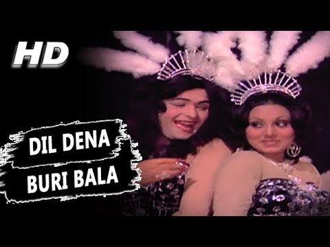 Dil Dena Buri Bala Hai | Usha Mangeshkar | Rafoo Chakkar 1975 Songs Rishi Kapoor Neetu Singh