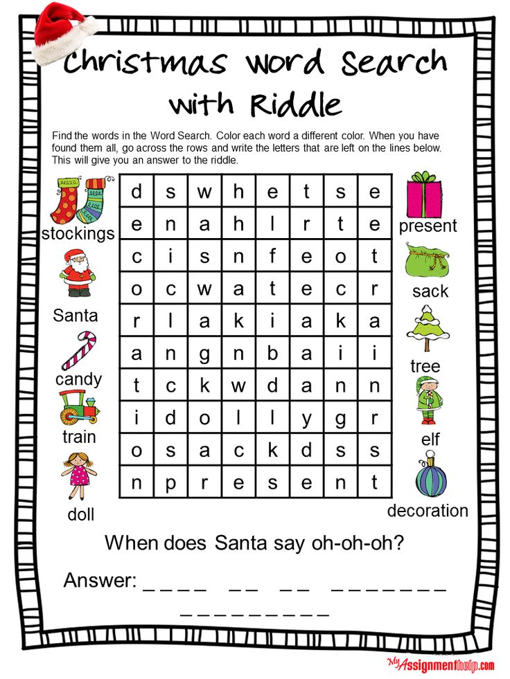 #Christmas Word Search With Riddle #ChristmasGifts #Xmas