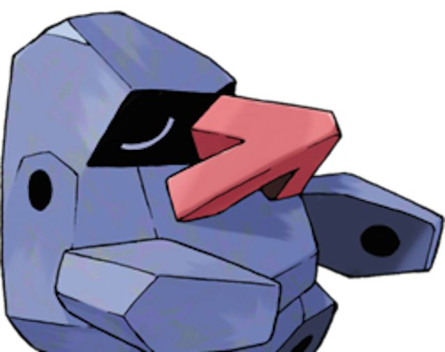 10 Stupid Pokemon With Surprisingly Elaborate Inspirations - Nosespass's, well, nose functions almost identically to a compass and can often be found pointing due north unless someone has farted in that general direction fairly recently. Far from being something someone pulled out of their ass, this trait is based on something called the ethmoid bone.
