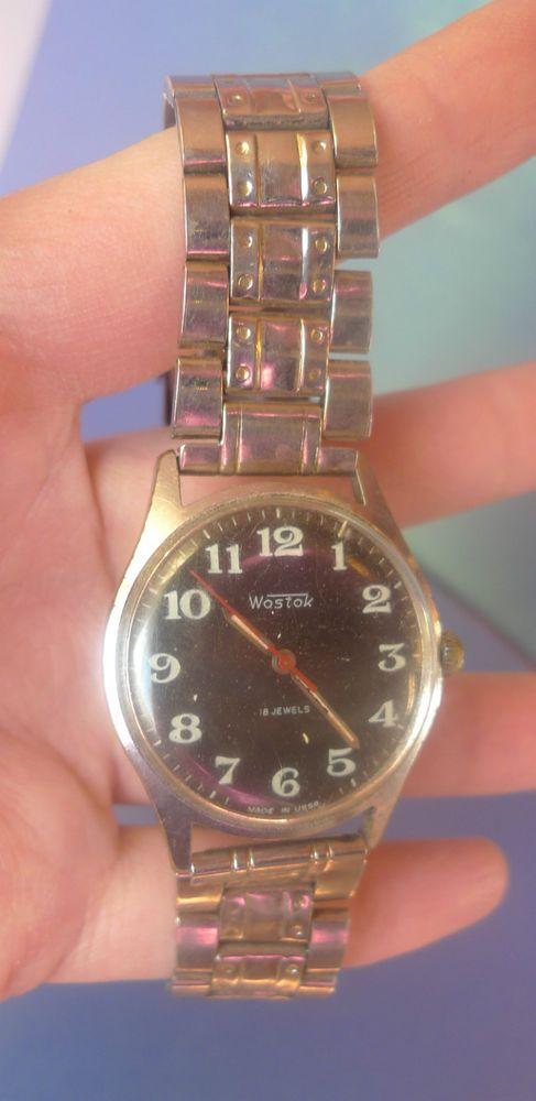 Vintage USSR Soviet Mechanical Men Wrist Watch WOSTOK 18 Jewels w. Band #669720 #WOSTOK