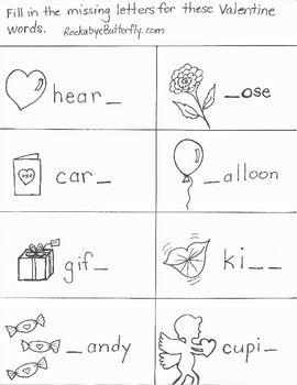 valentine 39 s spelling hand drawn worksheets valentines spelling worksheets worksheets how. Black Bedroom Furniture Sets. Home Design Ideas