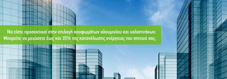 Www.simpasglass.gr
