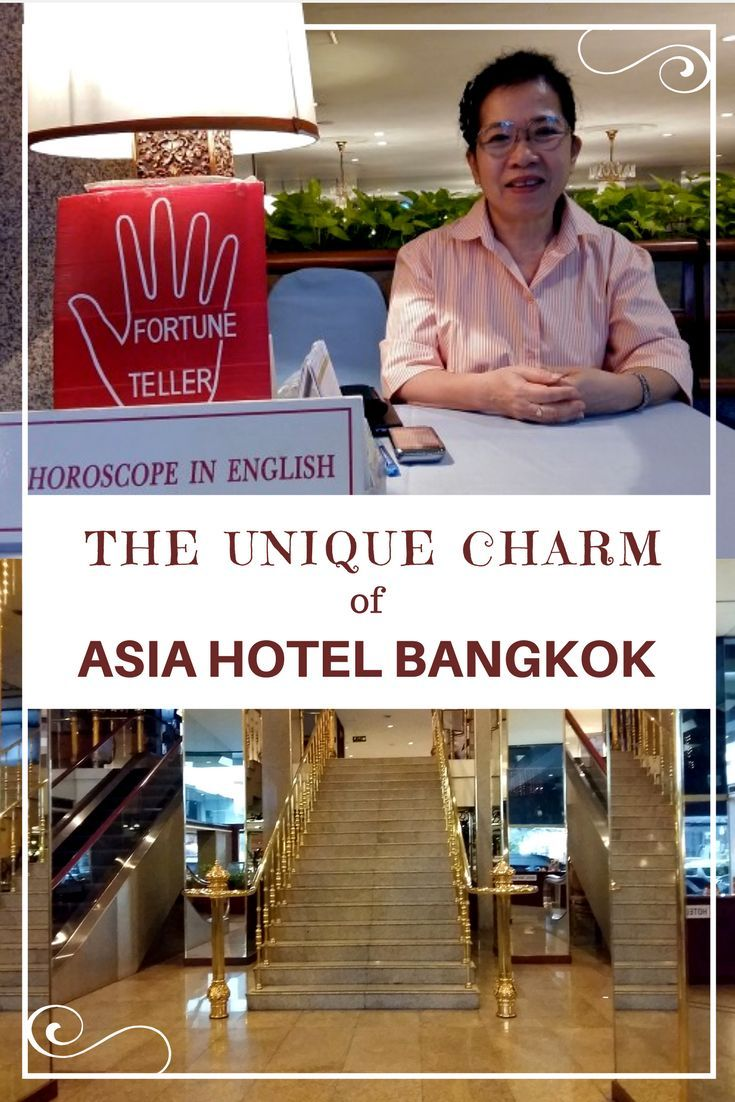 Asia Hotel Bangkok is an affordable, cut to the chase option, which is a great choice for anyone unfamiliar with the Bangkok, Thailand metropolitan scene. https://www.theislanddrum.com/review-asia-hotel-bangkok/