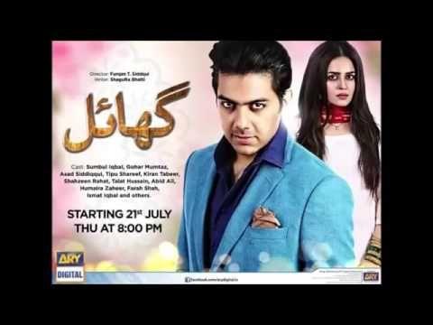 Ghayal Drama Serial ARY DIGITAL - Pak Drama Scene