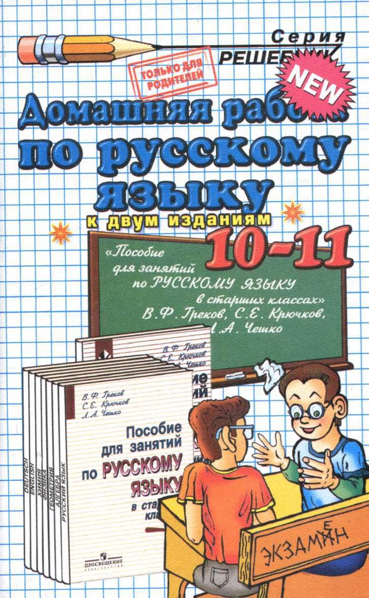 Поурочный план за 9 класс география казахстана
