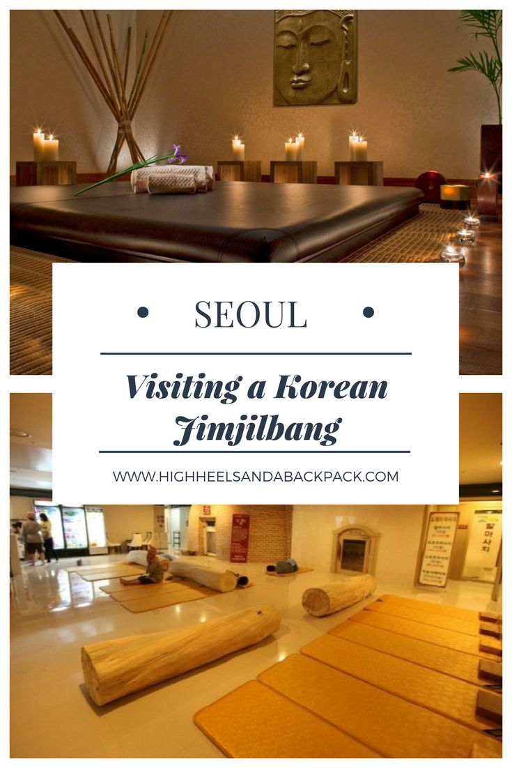 Where to find Jimjilbangs in Seoul and what to expect when you arrive!