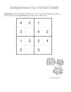 Independence Day sudoku puzzle with a picture of fireworks. 4 levels of difficulty. Sudoku puzzle changes each time you visit