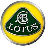 British Car Brands | All The Car Brands - Lotus car brands logo