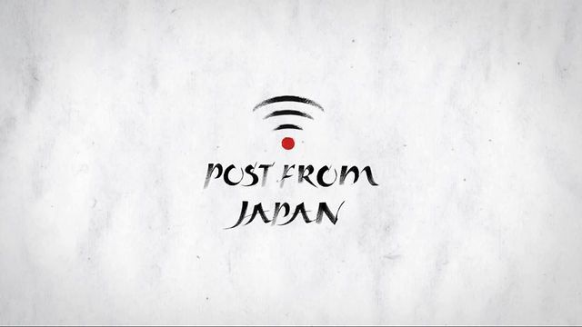 Visit Japan - Post from Japan by Michal Sitkiewicz. Future Lions 2012.