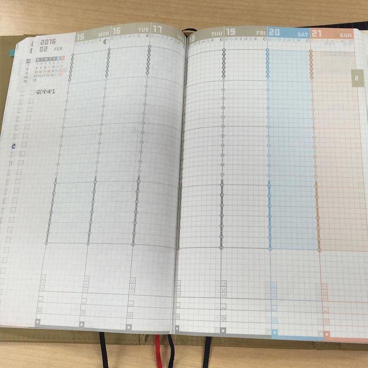 最近のジブン手帳はほぼ日手帳カズンのカバーに収まっていますジブン手帳もオリジナルカバーを出せばいいのにな #手帳 #ジブン手帳 #ほぼ日手帳カズンカバー