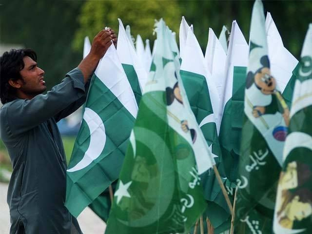 14 August HD Wallpapers Collection of Pakistani Flags, Beautiful 14th August HD Wallpaper Free Downloads, 14 August HD Wallpapers 1920×1080, 14 August Azadi  Mubarak HD Wallpapers, 14 August HD 1080p Pictures, Beautiful 14  August HD Images, Free Download 14 August 2017 HD  Wallpapers, 14 August HD Desktop Backgrounds, Happy Azadi Mubarak HD Photos, 14 August Widescreen HD Wallpapers. Ten HD Wallpaper Provided you Best Collection of Photos,Image And Wallpapers on your computer laptop.