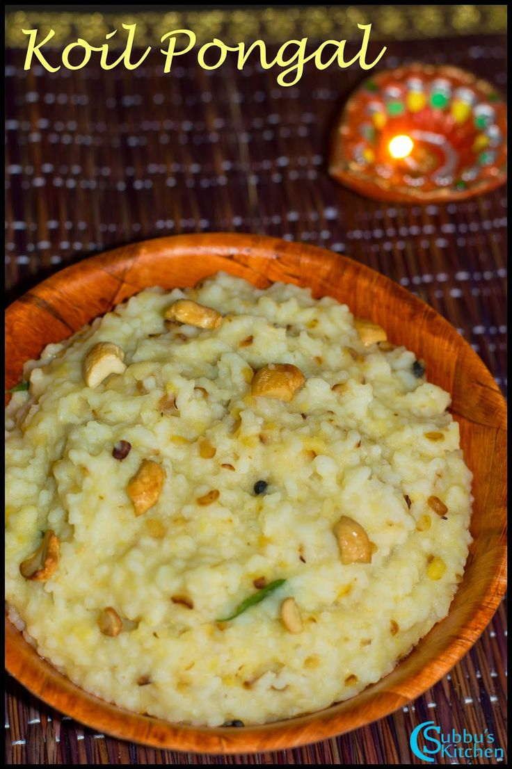 Koil Pongal Recipe | Temple Pongal Recipe | Subbus Kitchen
