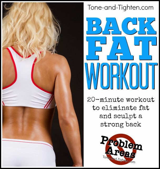 Eliminate back fat with these 5 amazing moves! #workout part of the Problem Areas series on Tone-and-Tighten.com