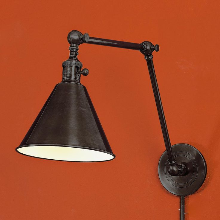 Cone Pivot Shade Double Joint Wall Lamp