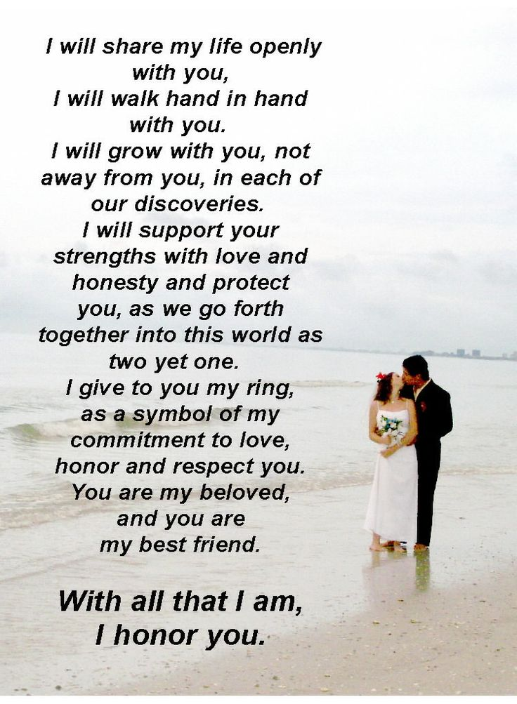 Best Vows Images On Pinterest Wedding Quotes Wedding