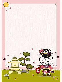 Les 439 meilleures images propos de cartes papier lettres et invitations imprimer sur - Baie du japon en 3 lettres ...