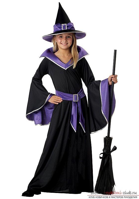 это костюм ведьмы фото женский дно миски