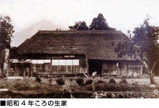 昭和4年ころの生家