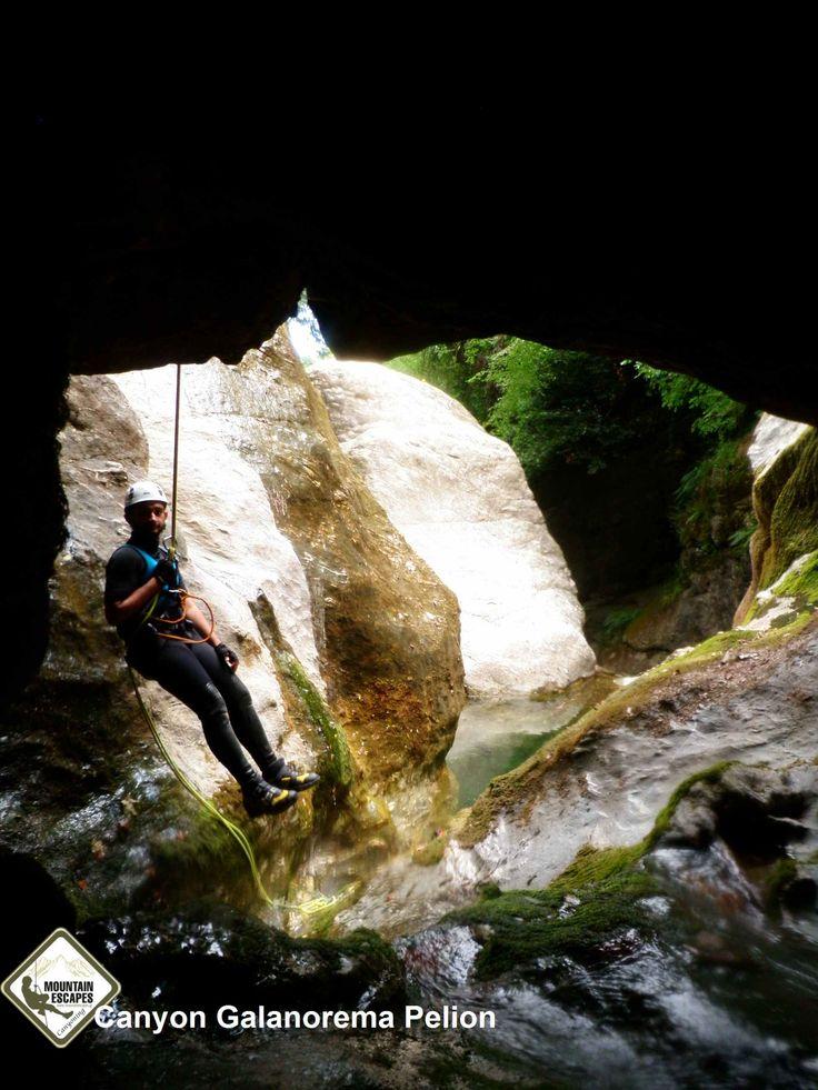 Canyon Galanorema Pelion