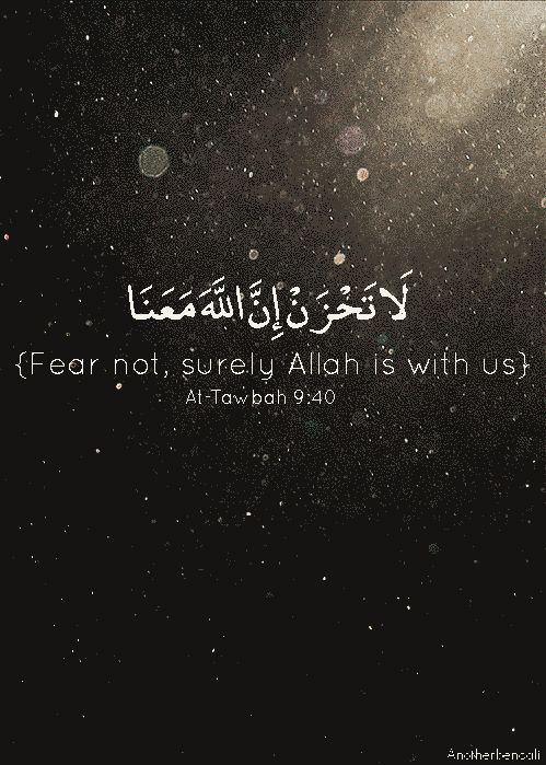 Fear not, surely Allah is with us (Animation)Originally found on: islam