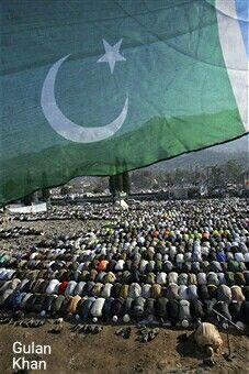 2005 Earthquake at Azad Kashmir Pakistan people's praying janaz e Namaz