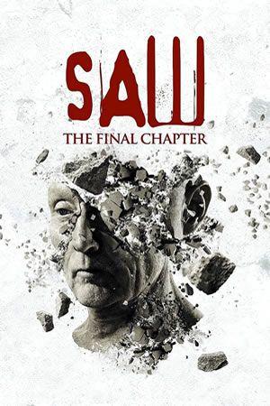 El juego del miedo 3D: El capítulo final (2010)