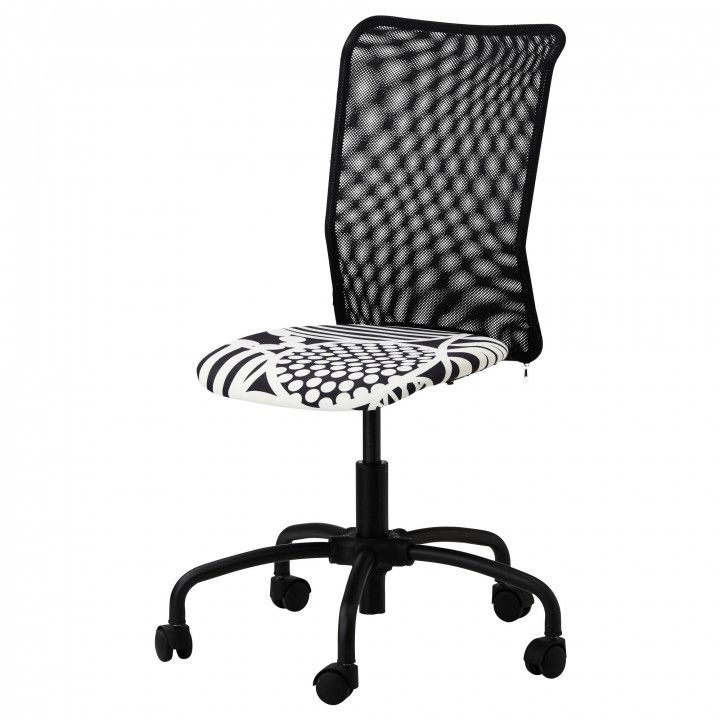 Black And White Striped Desk Chair Desk Wall Art Ideas Check More At Http Samopovar Com Black A Ikea Office Chair Slipcovers For Chairs Modern Office Chair