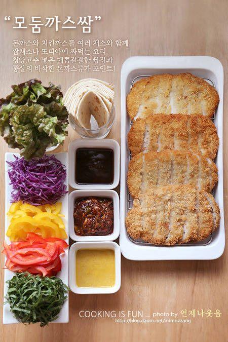 한국사람은 쌈을 좋아해~ 모둠까스쌈(돈까스 쌈, 치킨까스 쌈) – 레시피   Daum 요리